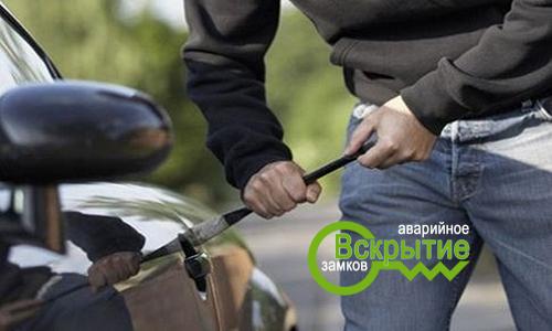 вскрыть машину в Беларуси