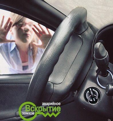 вскрыть автомобиль в Минске и РБ