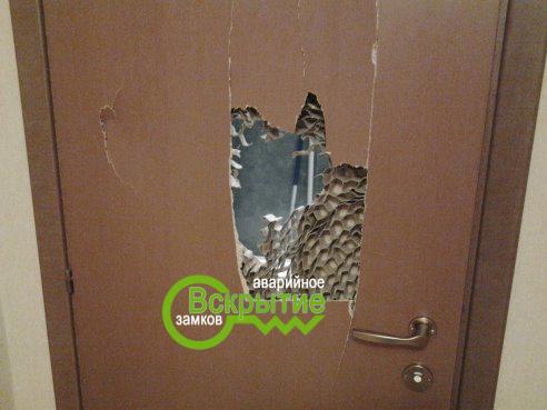 захлопнулась межкомнатная дверь