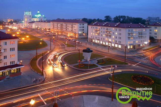 Вскрытие замков в Гродно