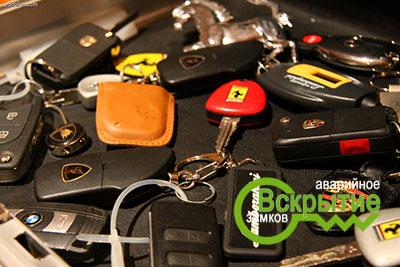Сделать ключ для машины