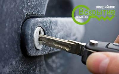 10 эффективных методов по открытию дверей авто